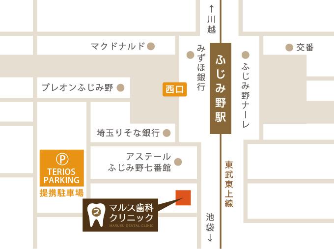 埼玉県富士見市ふじみ野西1-4-1